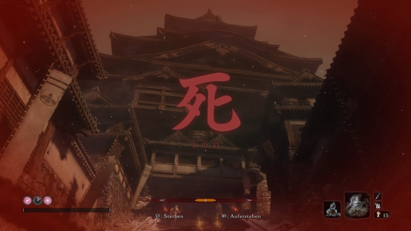 Sekiro™: Shadows Die Twice_20190405122159